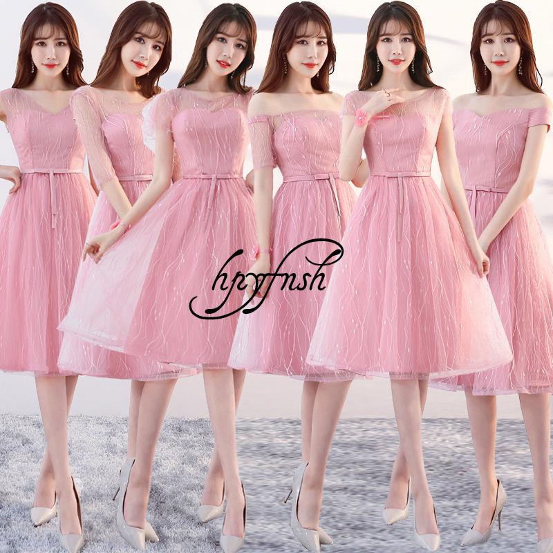 Nuevo Vestido coreano De Novia Corto 2020, gran oferta, vestidos De dama...