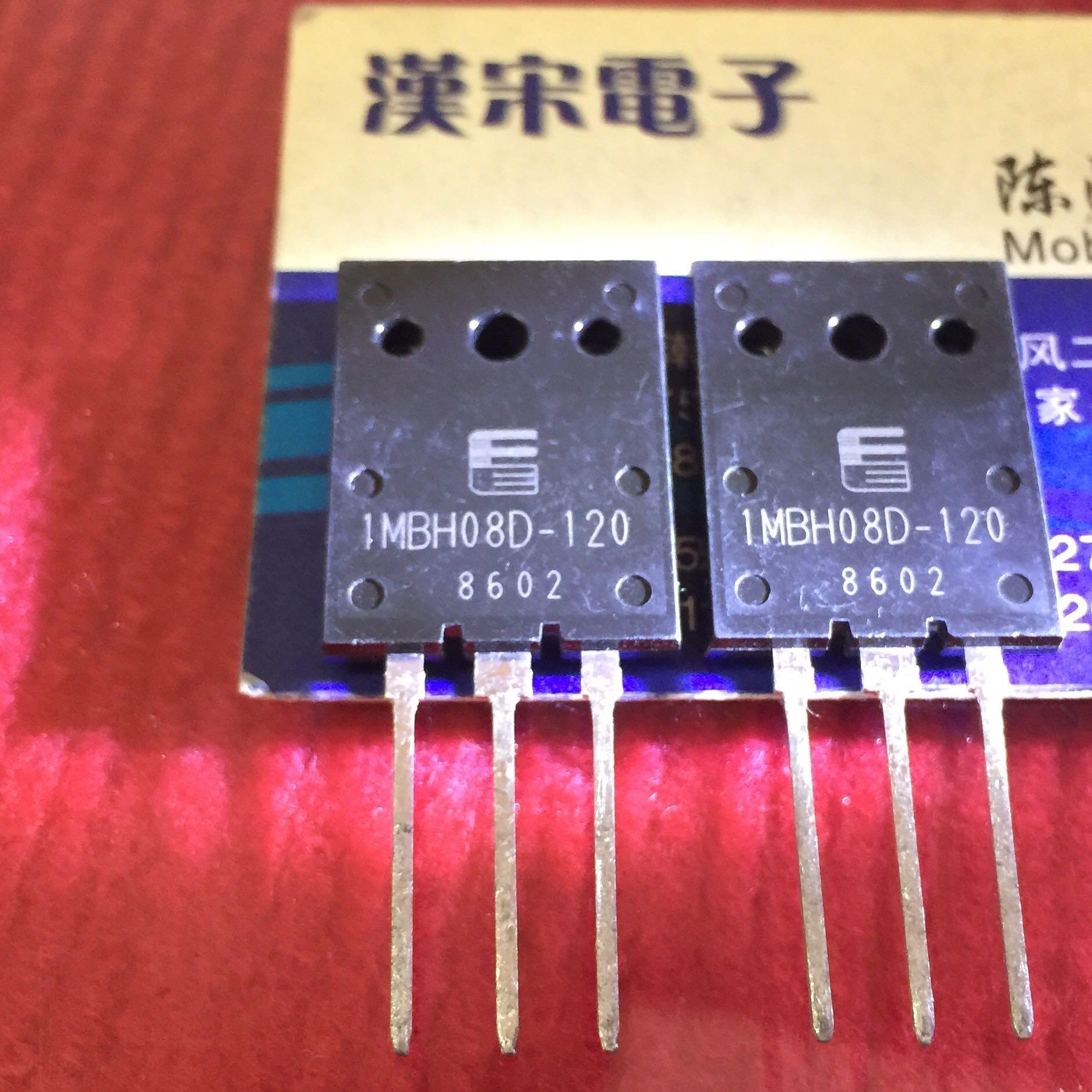 شحن مجاني IMBH08D-120 TO-3PL 10 قطعة