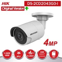 4mp night vision waterproof original hikvision english ds 2cd2043g0 i network ip bullet ir poe camera withsd card slot h 265264