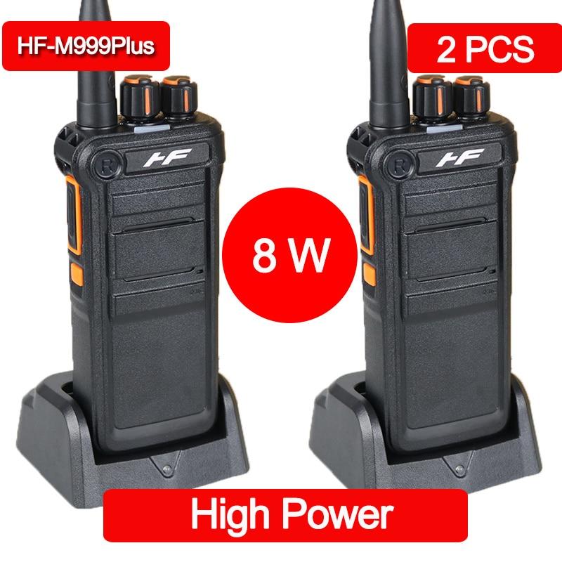 High power interphone, CB two-way remote interphone, professional ham UHF interphone, 8W communicator, 2 sets, CN(Origin)