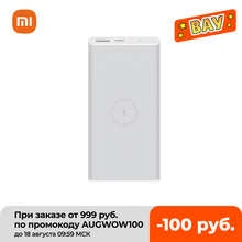 Xiaomi Qi standard Wireless Power Bank Youth Edition 10000mAh 18W External Battery Portable Mobile Phone travel charger