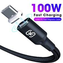 Câble magnétique PD SIKAI 100W pour chargement rapide iMac pour ordinateur portable