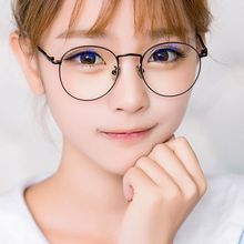 Metal Unisex Computer Round Frame Glasses Women Rays Radiation Eyewear Frame Anti Blue Light Glasses