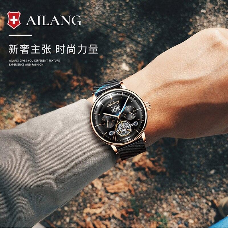 AILANG 2019 Gentleman watch original automatic tourbillon watch men montre homme mechanical pilot le