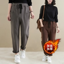 Fleece-Lined Thickened Casual Sweatpants Women's Winter Large Size Harem Pants for Plump Girls Elast