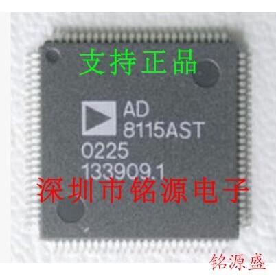 Nieuwe Originele 10Pcs AD8115ASTZ AD8115AST AD8115 QFP100 Chips