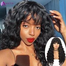 Peluca de cabello humano de onda profunda para mujeres negras, pelo Remy brasileño, a máquina, con flequillo, barato, 8-24 pulgadas