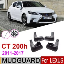 Mudflap For Lexus CT 200H CT200H FSport F Sport 2017~2011 Fender Mud Guard Flap Splash Flaps Mudguard Accessories 2016 2015 2012