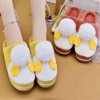2021 arrival cute cartoon sweet female cotton slippers home indoor slippers plush warmth thicksoled non slip cotton shoes