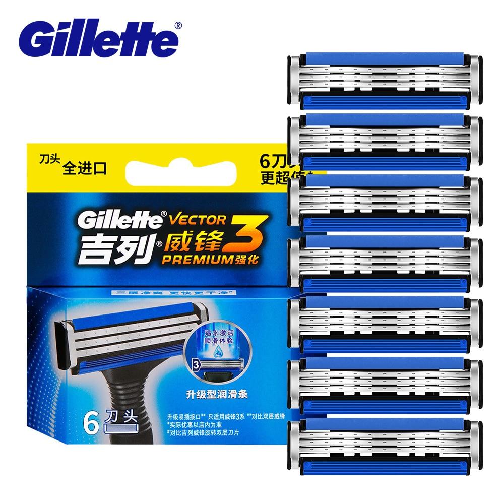 Бритвенные лезвия Gillette Vector 3, 3 слоя, для лица бритва, безопасная бритвенная головка, сменные лезвия для бритья, 6 шт., Прямые бритвенные лезвия