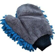 1 шт., многофункциональная щётка из микрофибры для мытья автомобиля