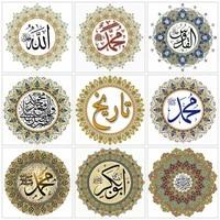 KAMY YI DIYDiamond Peinture Nouveaute Religion Motif Mosaique Broderie Conception Musulmane Paysage Decor A La Maison Mur tickers
