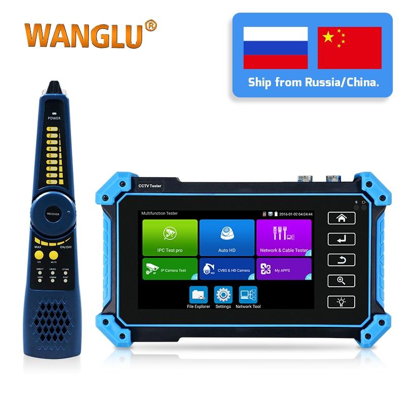 WANGLU IPC-5200 زائد كامل 8MP IP CVI TVI AHD SDI التناظرية 6 في 1 VGA و 4K HD المدخلات IP فاحص الكاميرا