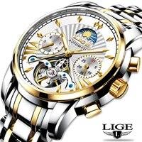 2020 lige men watches top brand luxury automatic mechanical business clock gold watch men reloj mecanico de hombres charm of men