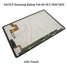 """Pantalla LCD + digitalizador de pantalla táctil, 10,5 """"para Samsung Galaxy Tab S4 10,5 T830 T835 Super Pantalla Amoled"""