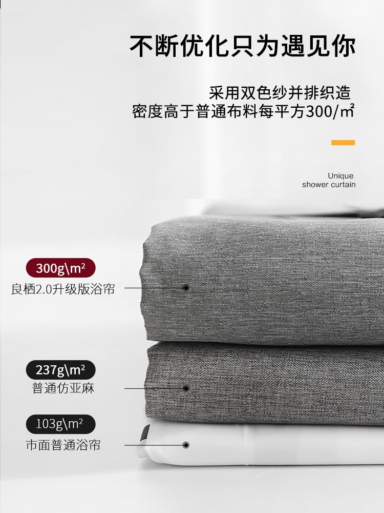 Solid Color Shower Curtain Polyester Waterproof Magnetic Bathroom Curtain Northern Europe Tende Bathroom Decoration DI50YLYH enlarge