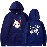 japan anime demon slayer hoodies sweatshirt tanjiro kamado kostuum cartoon hoodies harajuku sudadera hombre oversized hoodies
