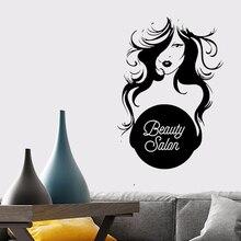 Stickers muraux en vinyle pour Salon de beauté   Stickers de mode pour styliste de cheveux de femme, panneau décoratif amovible pour fenêtre intérieure, Design Mural WL390