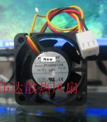 Para Emacro para Forcecon PVA040F12M cc 12V 0.12A 40X40X20mm Servidor de 3 cables ventilador de refrigeración