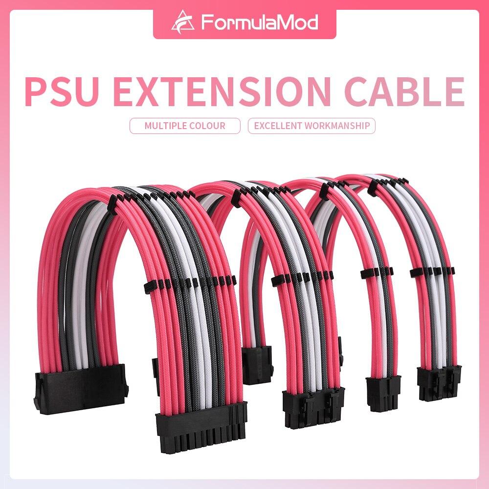 مجموعة كابلات تمديد PSU من الجيل 2 ، مجموعة كابلات ملونة صلبة/مختلطة 300 مللي متر ATX24Pin PCI-E8Pin CPU8Pin مع أمشاط