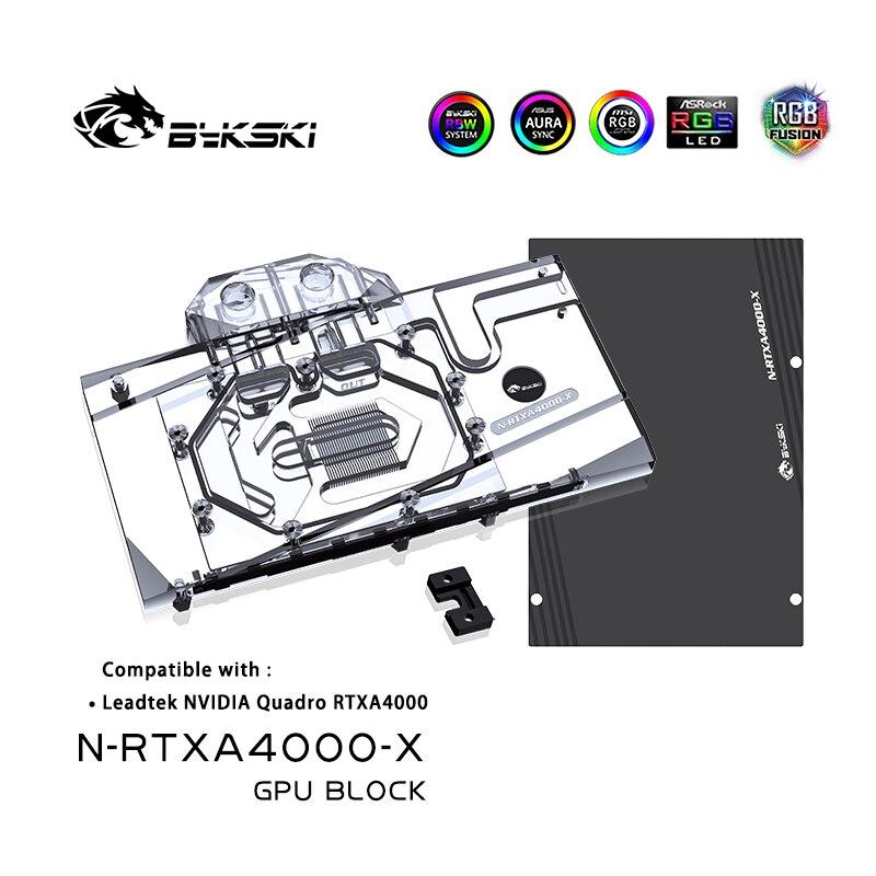 Bykski GPU كتلة ل نفيديا Leadtek RTXA4000 ، مع الخلفية غطاء كامل GPU تبريد المياه برودة المبرد كتلة N-RTXA4000-X