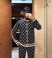 New Retro Men\'s Sportswear Set Two Piece Men\'s Sportswear Fashion Strip Jogging Wear Fall/Winter 2021 Men\'s Sportswear