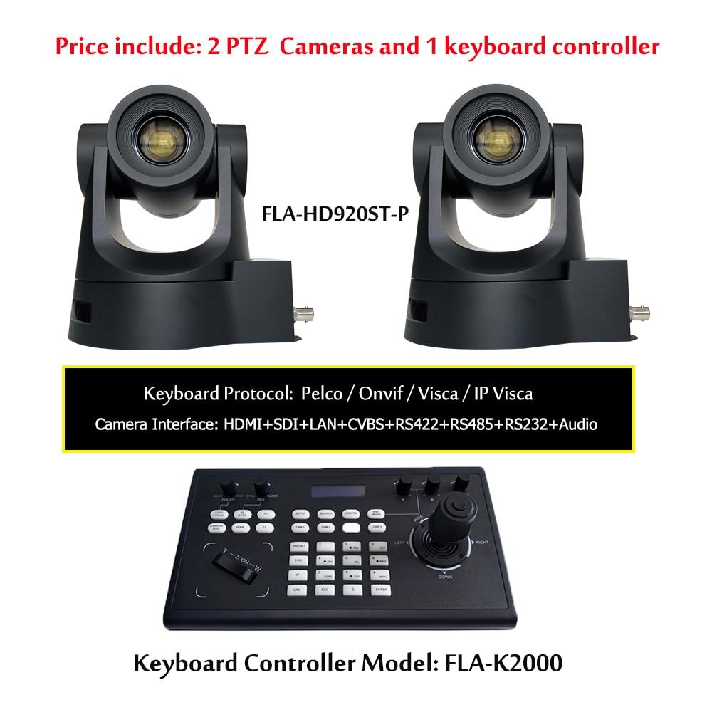 وحدة تحكم لوحة المفاتيح ثلاثية الأبعاد 1080P60 IP POE HDMI SDI PTZ ، كاميرا تكبير 20x للبث/حل مؤتمرات الفيديو
