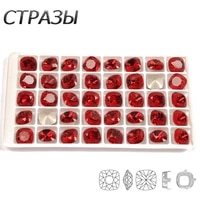 ctpa3bi siam diy crafts accessories sewn rhinestones cushion red jewels glass beads fancy stones for garment dance dress