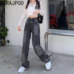 Harajpoo Women Jeans Chic Design Sense Early Spring Autumn Korean 2021 New High Waist Loose Wide Leg Y2k Cool Casual Pants Tide