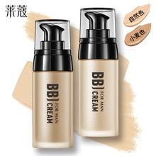 LaiKou men's Concealer BB Cream 40g wheat color / natural color Concealer cosmetics skin care produc