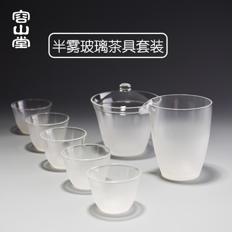 Rongshantang-كوب شاي مغطى بالزجاج ، نصف ضباب ، طقم شاي kungfu كامل ، فاصل شاي مقاوم للحرارة ، كوب معرض