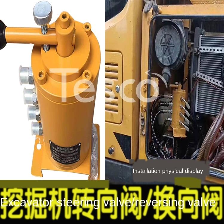 Válvula de dirección de excavadora-Liugong Doosan Daewoo Machinery válvula de dirección Universal válvula direccional