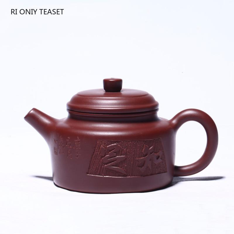 Yixing-أباريق شاي من الطين الأرجواني ، 210 مللي ، إبريق شاي خام يدوي الصنع ، غلاية تجميل ، مجموعة هدايا مخصصة