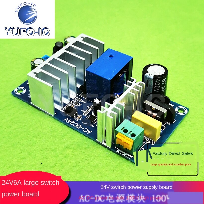 Envío gratis 3 uds AC-DC módulo de potencia de conmutación 24V de potencia 4A 6A 100W alta x-0.51kgh-Power módulo de alimentación de placa de circuito impreso