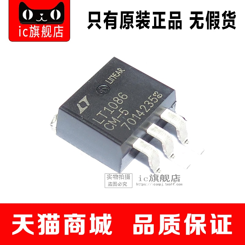 LT1086CM-5.0 LT1086 LT1086-5.0 PARA-263