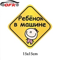 car stickers motorcycle decals baby decorative accessoriesto cover scratches sunscreen waterproof pvc15cmx15cm