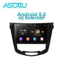 Asottu NI603 android 9.0 PX6 car dvd for Nissan X-Trail XTrail T32 Qashqai J12013-2017 year radio car multimedia  gps navigation