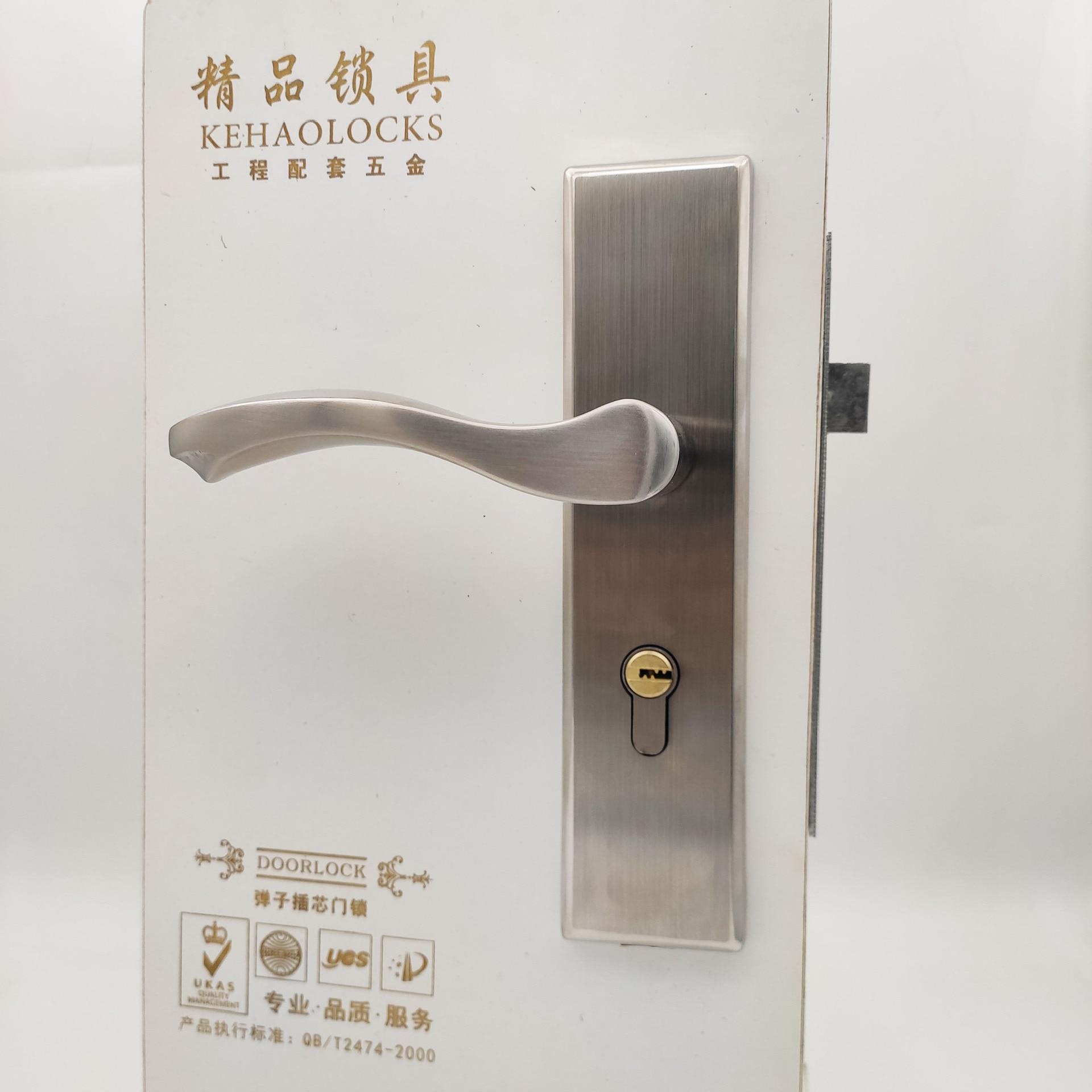 غرفة نوم مقبض الباب قفل مقبض الباب الخشبي قفل قابل للتعديل حفرة تباعد مقبض من الفولاذ المقاوم للصدأ قفل