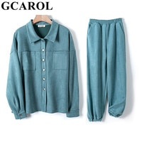 Комплект из рубашки и штанов (продается отдельно) Посмотреть