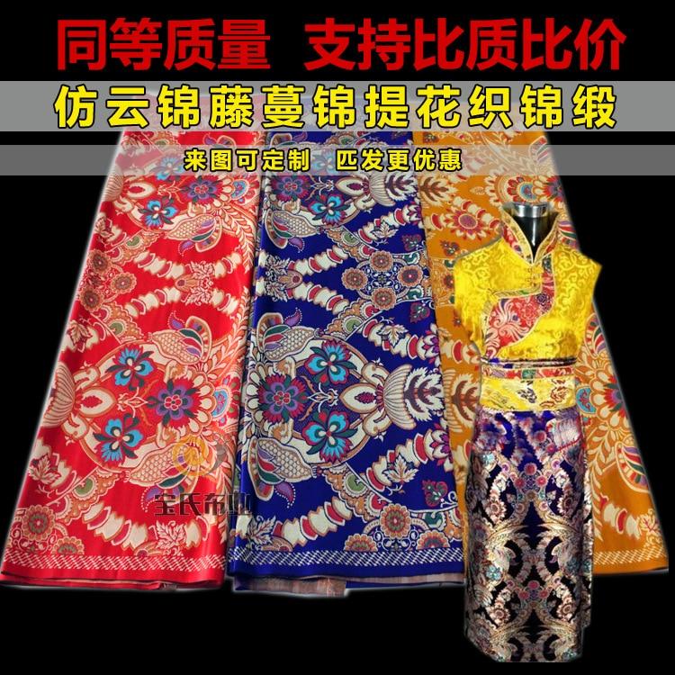 Pano tibetano tecidos de seda tibetano cetim tibetano roupas tecido mongolian vestidos sofá almofada travesseiro tecido tibetano