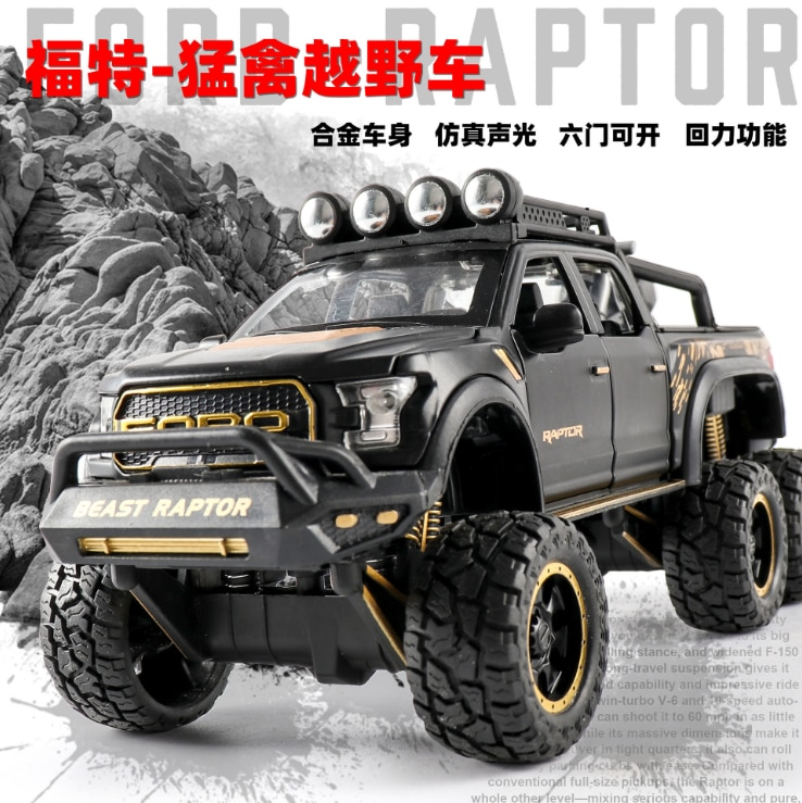 1 32 mini alloy pickup truck ford raptor f150 pick up alloy model toy car for sound and light and sliding car 1: 28 simulation Ford F150 Raptor off-road alloy car model children's sound and light toy car birthday gift
