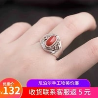 nepal handmade 925 silver accessories ring inlaid with gem female male open tibetan creative retro ethnic style