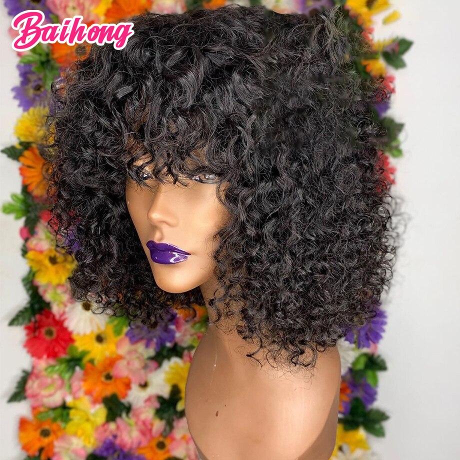 Дешевые парики из человеческих волос, кудрявые, с челкой, 10-28 дюймов, перуанские, без шнуровки, передний парик, завитые, дешевые парики из чел...