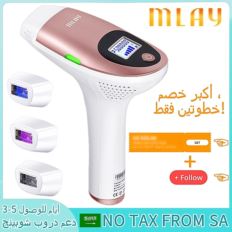 MLAY Permanent Laser Body Electric Ipl Hair Removal Machine Quickly Delivery Malay Home Use Pubic ep