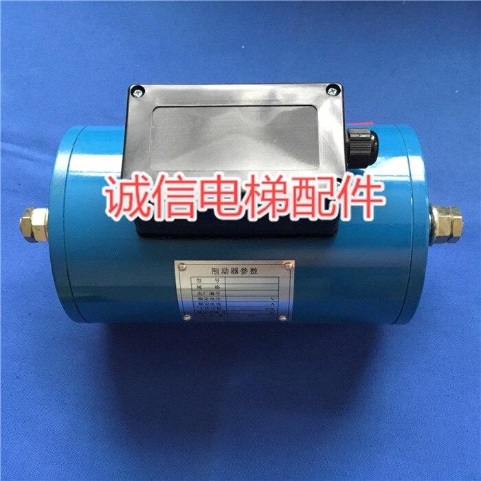 مصعد الفرامل الفرامل dze-14 لفائف عقد الفرامل المضيف الفرامل الكهرومغناطيسية