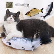 Jouet de chat électronique 30CM électrique USB charge Simulation poissons jouets pour chien chat à mâcher jouant mordre fournitures pour animaux de compagnie dropshipping