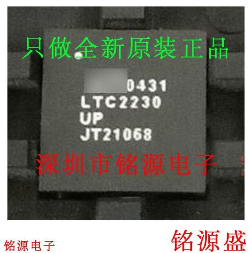 شحن مجاني LTC2230CUP LTC2230 QFN64 10 قطعة