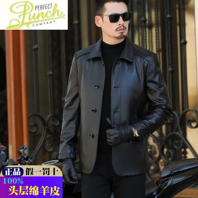 حقيقي الرجال جلد الغنم سترة الرجال الملابس الخريف جاكيتات للرجال 6XL 7XL حجم كبير الملابس Ropa Hombre LXR272