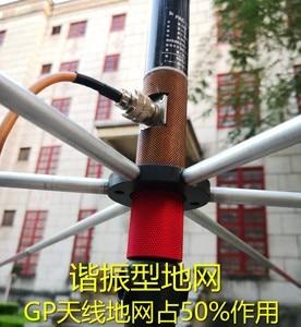 Shortwave GP Antenna Ground Grid Balcony Portable PAC12 Tuning HAMF Barron Standing Upside Down V Yagi AM