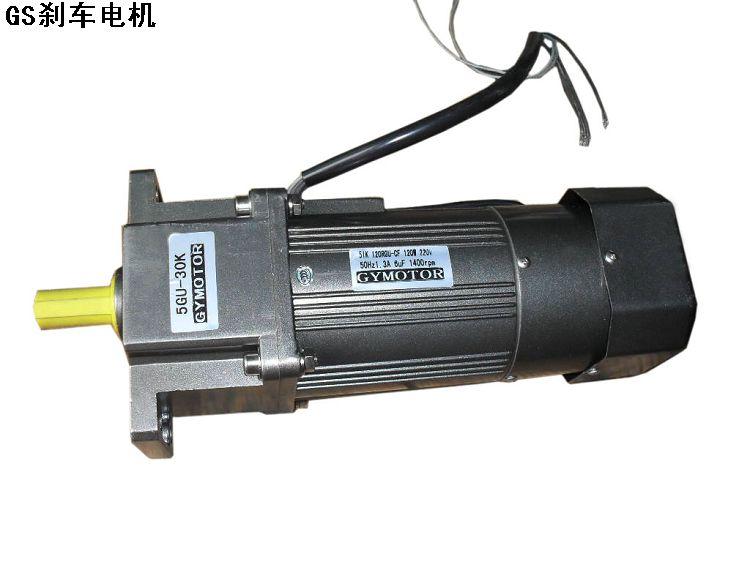 مايكرو الاتصالات GS مع 40 w - 140 w الأذن الفرامل التباطؤ تنظيم سرعة المحرك ثابت سرعة 220 v380v